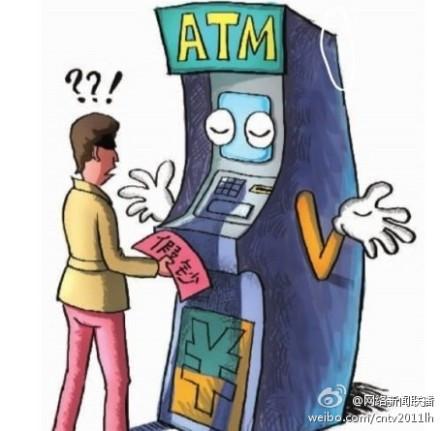 Rút tiền mặt tại cây ATM